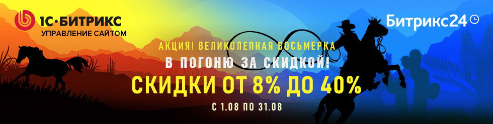Курсы 1с 8 торговля и склад обучение оренбург правило работы на форекс